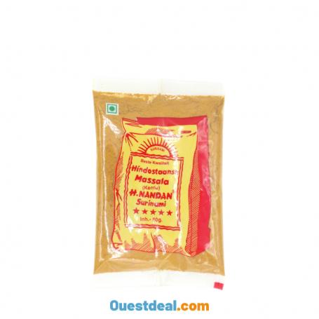 Massala Nandan 80 g